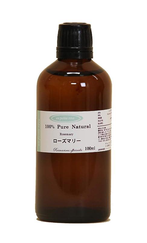 受ける追い付く補正ローズマリー 100ml 100%天然アロマエッセンシャルオイル(精油)