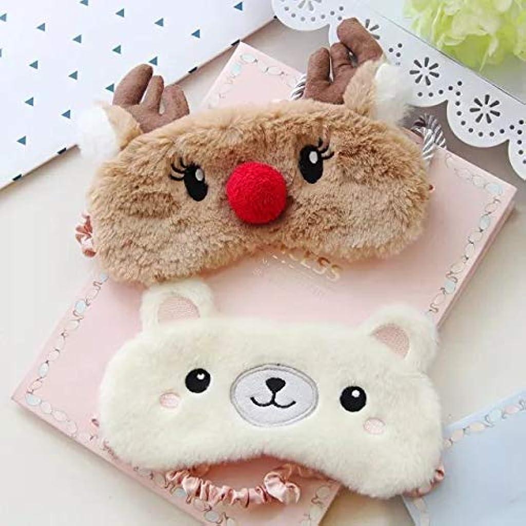 かみそり定期的なブラシメモぬいぐるみアニマルアイカバースリーピングマスクアイパッチ包帯目隠しクリスマス鹿冬漫画ナップアイシェードぬいぐるみスリーピングマスク