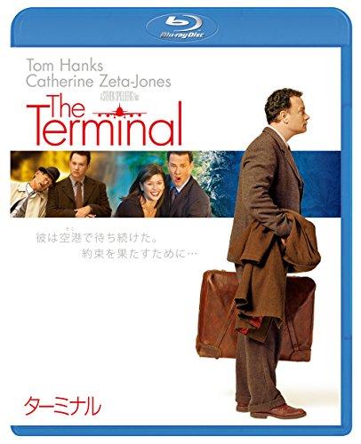 ターミナル[AmazonDVDコレクション] [Blu-ray]
