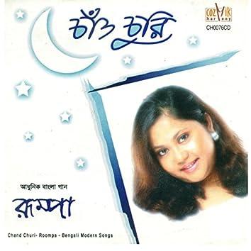 Chand Churi