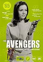Avengers: 65 Set 1 Volume 2 [DVD]