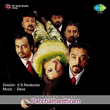 Panchathanthiram (Original Motion Picture Soundtrack)