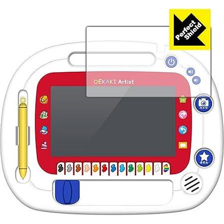 PDA工房 おえかきアーティスト用 Perfect Shield 保護 フィルム 反射低減 防指紋 日本製