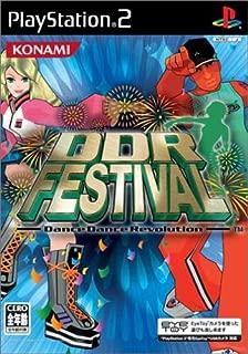 DDR Festival Dance Dance Revolution [Japan Import]