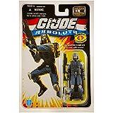 Gi Joe 25th Anniversary Figure Cobra Trooper Resolute