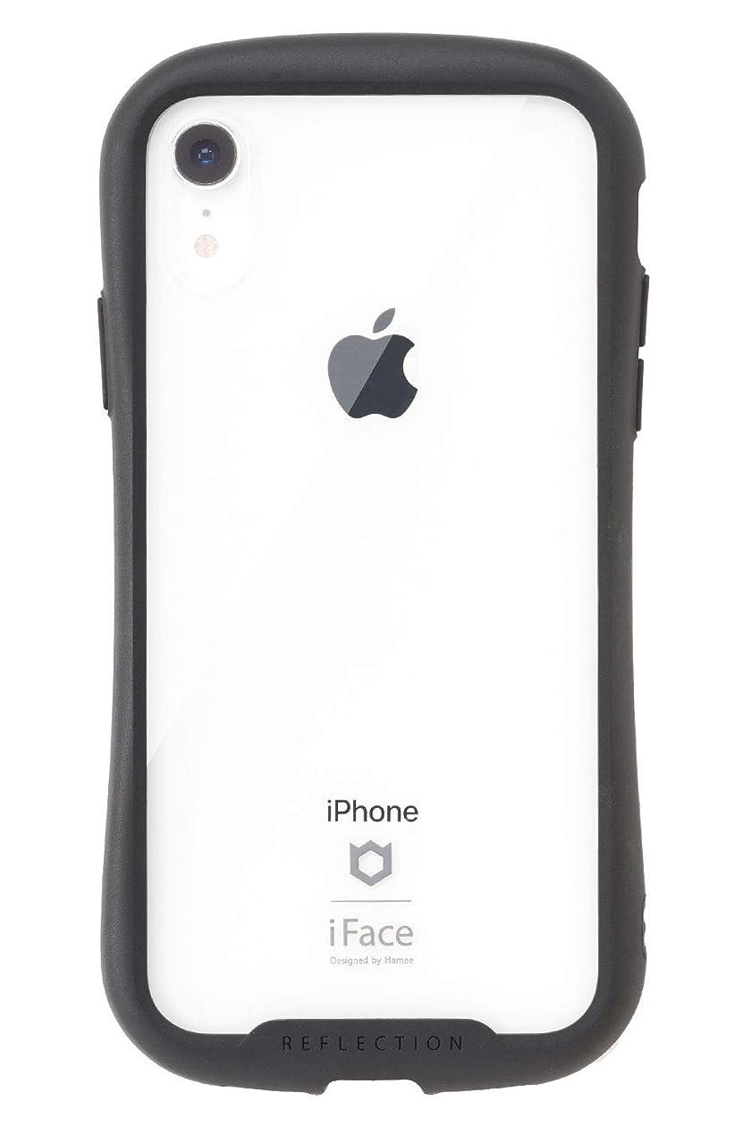 追加召集するアイドルiFace Reflection iPhone XR ケース クリア 強化ガラス [ブラック]