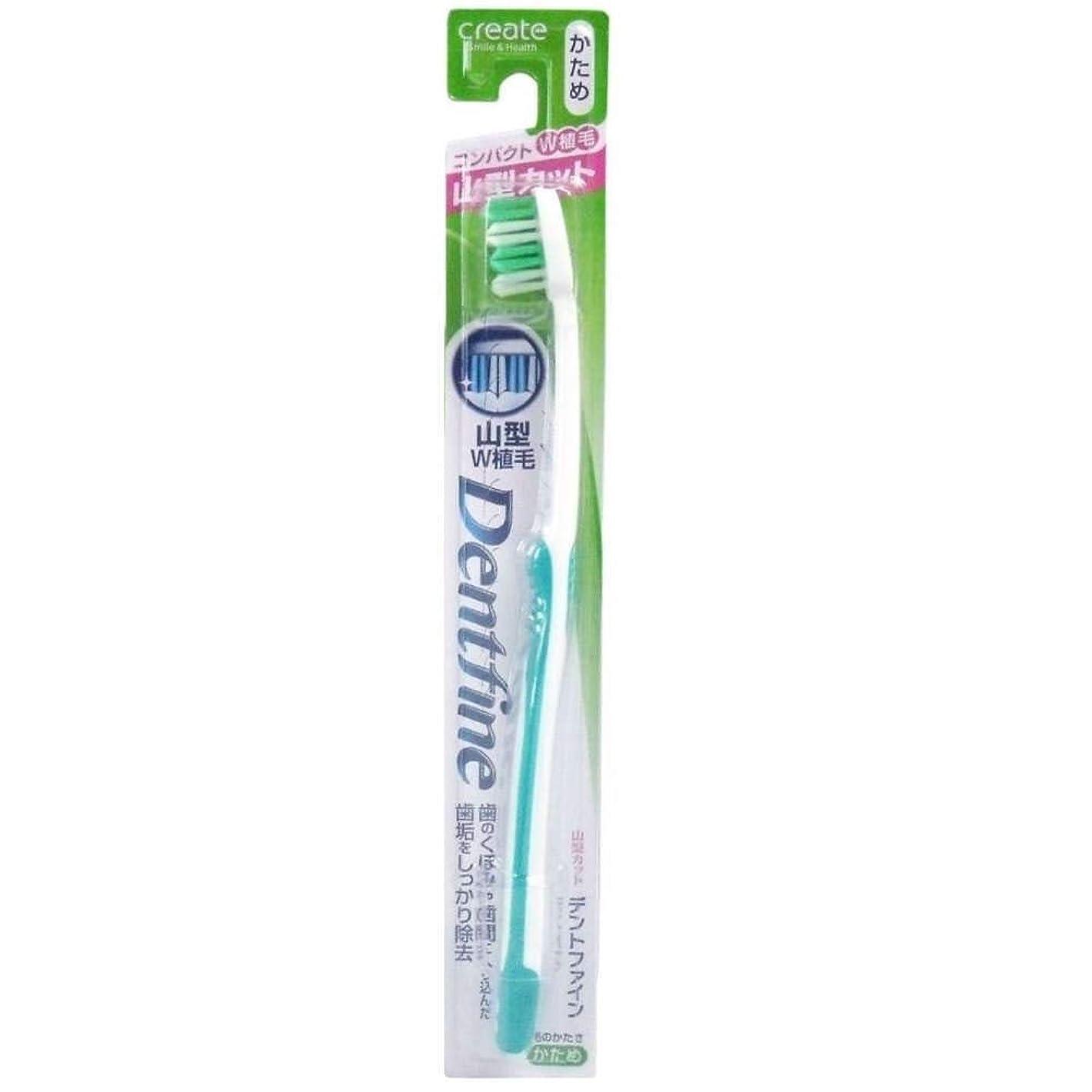 に応じてアコー盗賊デントファイン ラバーグリップ 山切りカット 歯ブラシ かため 1本:グリーン