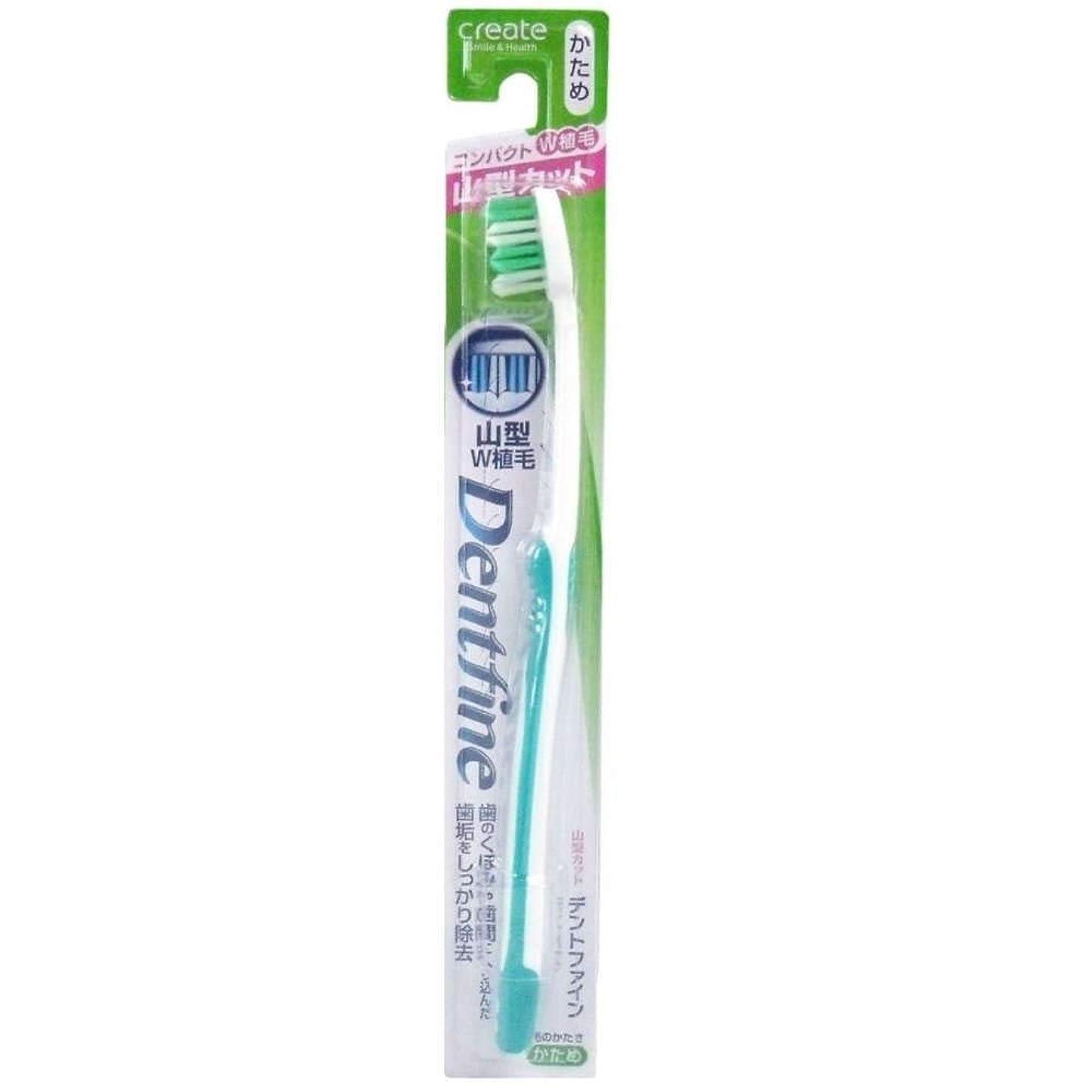 ラジエーター配管工臨検デントファイン ラバーグリップ 山切りカット 歯ブラシ かため 1本:グリーン