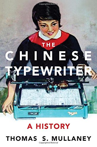The Chinese Typewriter: A History (The MIT Press)