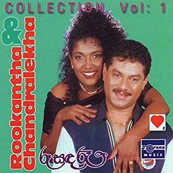 Roo Sanda Raa - Collection, Vol.1