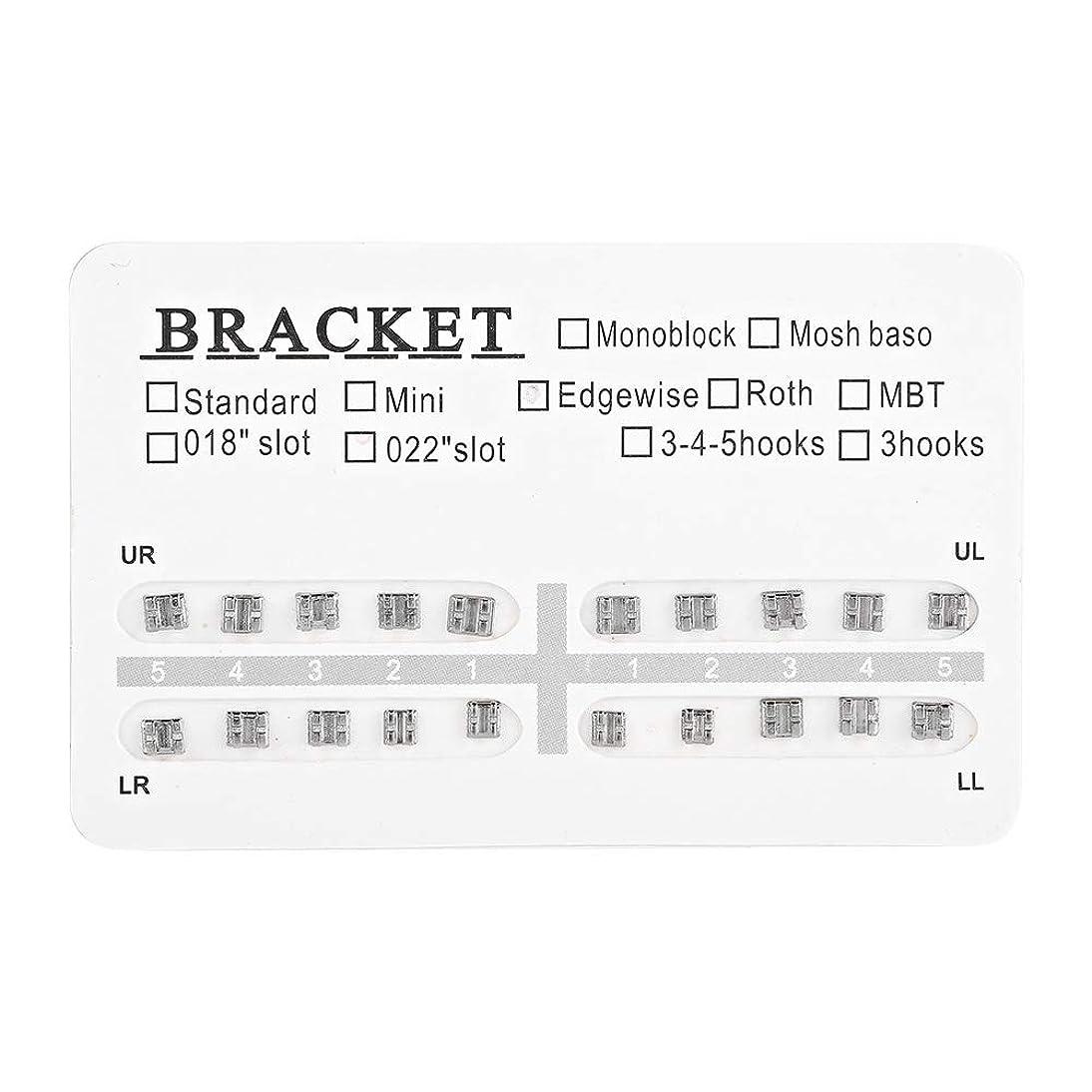 カレンダー決定するほんの歯科矯正ブラケット、歯科矯正装置、歯科矯正用、10ケースセット 、ミニブレース、フックなし