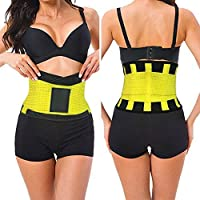 YXJJP XXL女性男性のElasticコルセット戻る腰椎ブレースサポートベルトウエスト整形外科姿勢コレクターローバックベルトウエストサポート (Color : イエロー, Size : XL)