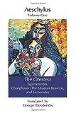 The Oresteia: Agamemnon, Choephoroi (The Libation Bearers), and Eumenides