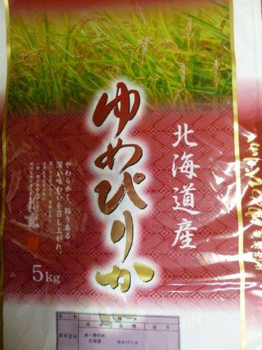 【特Aランク】令和元年産 北海道産ゆめぴりか 10kg(精米選択可) (玄米のまま)