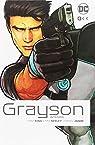Grayson: Integral: Grayson núms. 1-20 USA, Grayson Annual núms. 1-3 USA, Grayson: Futures End núm. 1 USA , Robin War núms. 1 a 2 USA par Azagra Rueda