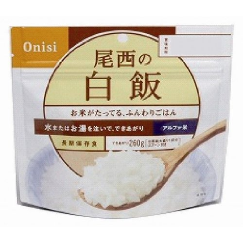 尾西食品 アルファ米 白飯(1食分×5パック)
