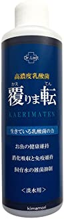 kimamori(キマモリ) 乳酸菌 覆りま転 観賞魚用 200ml