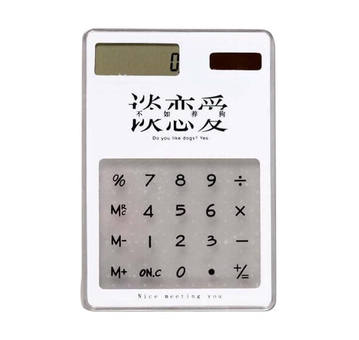 ルーチン散歩ビジュアル透明な小さな電卓ポータブルビジネス太陽エネルギーの電卓 - E2