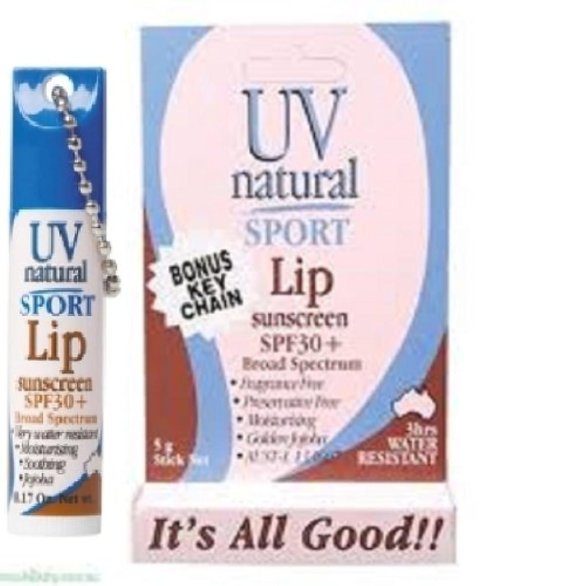 特徴づける空港拷問【UV NATURAL】Lip Sunscreen 日焼け止め Sport SPF30+ 5g 3本セット