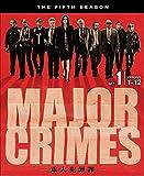 MAJOR CRIMES ~重大犯罪課〈フィフス・シーズン〉 前半セット[DVD]