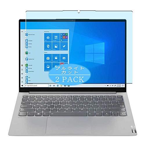 VacFun 2 Piezas Filtro Luz Azul Protector de Pantalla, compatible con Lenovo Yoga Slim 750i 82CU000LJP 13.3', Screen Protector Película Protectora(Not Cristal Templado)