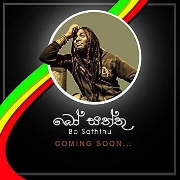 BO Saththu