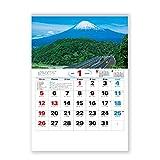 新日本カレンダー 2020年 カレンダー 壁掛け ハイウェージャパン NK136