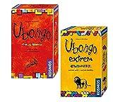 Kosmos Ubongo - Juego de 3 juegos de mesa para niños de 1 a 4 jugadores a partir de 7 años