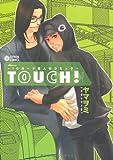 TOUCH! (CITRON COMICS)