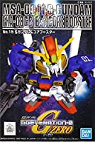 SDガンダム G-GENERATION No.15 Sガンダム&コアブースター プラモデル