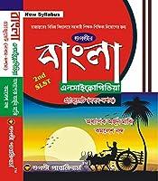 Tapatir - 2nd SLST- Bangla Encyclopedia Graduate (IX-X)