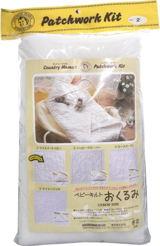 Country Mom Patchwork kit Baby Quilt Bunting 2. My Suite Baby (Japan Import)