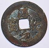990 CN China 990 995 AD Cash Shun Hua Y.P. Cursive script. Northern Sung-Emperor T'ai Tsung 295265 DE PO-01