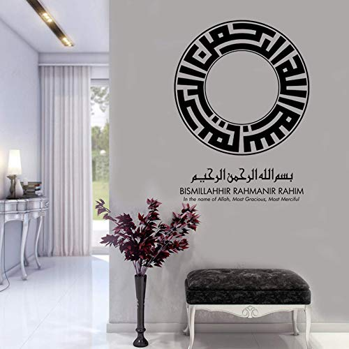 AGiuoo Islamische Wandkunst Aufkleber Islamische Religion Vinyl Aufkleber Abziehbilder DIY Wandbilder Wallpaper 77x104cm