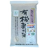 有機米・秋田あきたこまち 玄米20kg(5kg×4袋)【ムソー有機米】