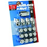KYO-EI [ 協永産業 ] Bull Lock [ 袋タイプ 19HEX ] M12 x P1.25 4H車用 [ 個数:16P ] [ 品番 ] 0603-19