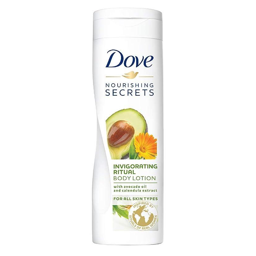 地域のファイル断線Dove Invigorating Ritual Body Lotion, 400ml (With avocado oil and calendula extract)