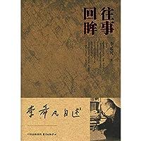 Li Xi any self-statement-things of the past returns to Mou (Chinese edidion) Pinyin: li xi fan zi shu ¡ª ¡ª wang shi hui mou