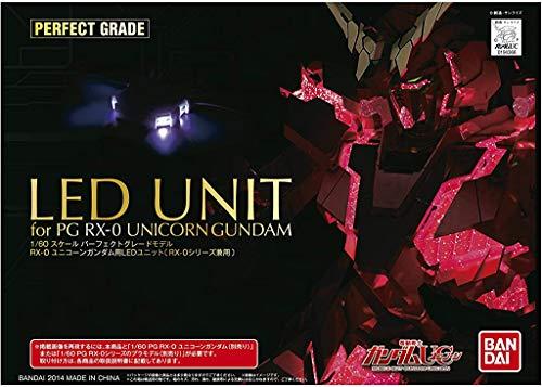 PG 1/60 RX-0 ユニコーンガンダム用 LEDユニット [RX-0シリーズ兼用] (機動戦士ガンダムUC)