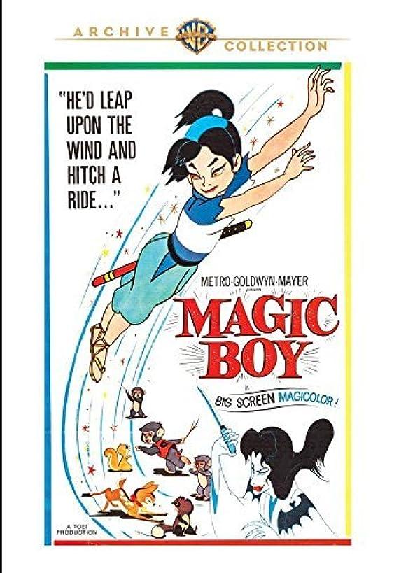 Magic Boy (1961)