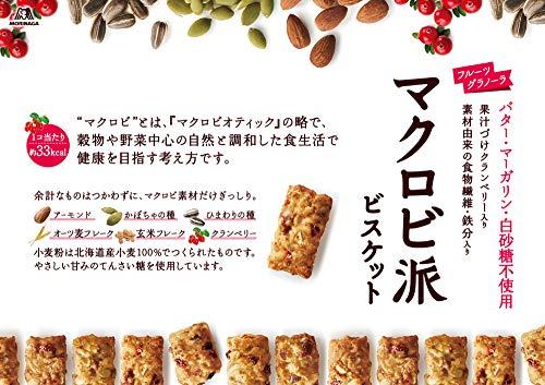 『森永製菓 マクロビ派ビスケット フルーツグラノーラ 100g×5袋』の3枚目の画像