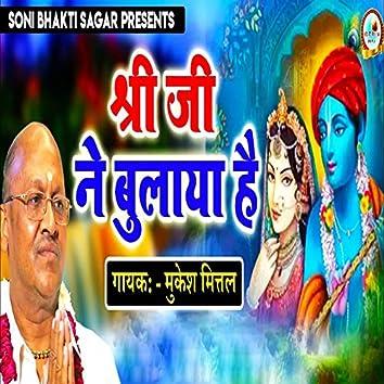 Shri Ji Ne Bulaya Hai