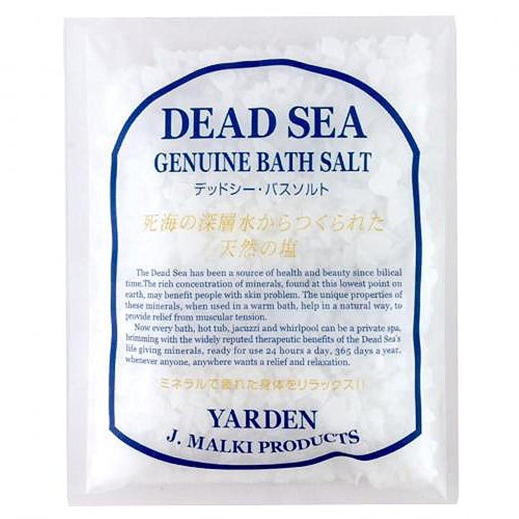 亡命有益見習いデッドシー?バスソルト 100g 【DEAD SEA BATH SALT】死海の塩/入浴剤(入浴用化粧品)【正規販売店】