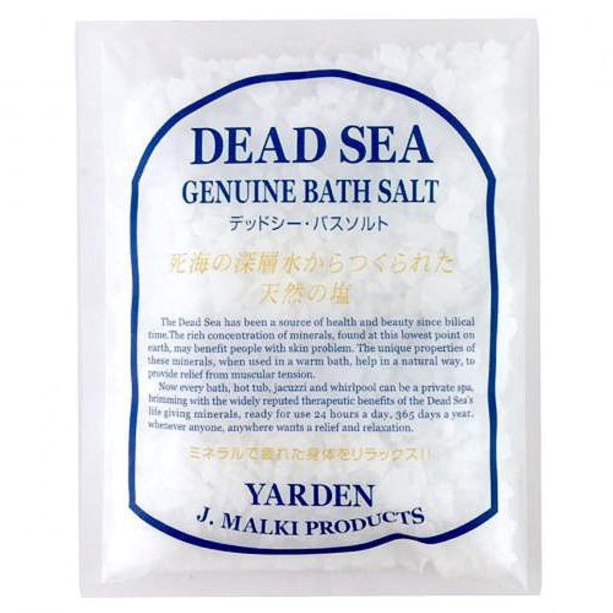 道を作る一時解雇する必要ないデッドシー?バスソルト 100g 【DEAD SEA BATH SALT】死海の塩/入浴剤(入浴用化粧品)【正規販売店】