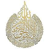 Taloit - Adesivi da parete islamici da parete per decorazione da parete con calligrafia islamica, lucidi e autoadesivi per la casa