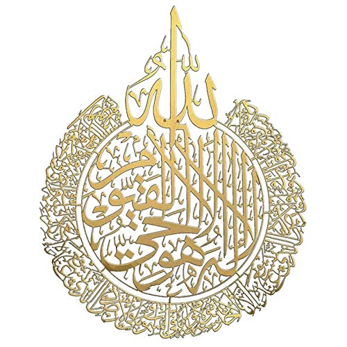 ZS ZHISHANG Wall Decorations for Living Room Art Islamic Calligraphy Wall Art Decor Shiny Polished Self-adhensive Wall Decoration for Home