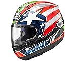 Casco Arai Rx-7 V Nicky Hayden La