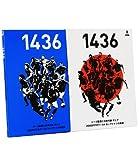 1436 ジーコ監督と日本代表 そして2006FIFAワールドカップドイツの真実 [DVD]