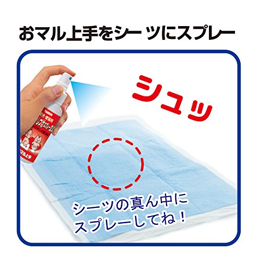 トーラス強力トイレしつけスプレー3.0おマル上手100ml