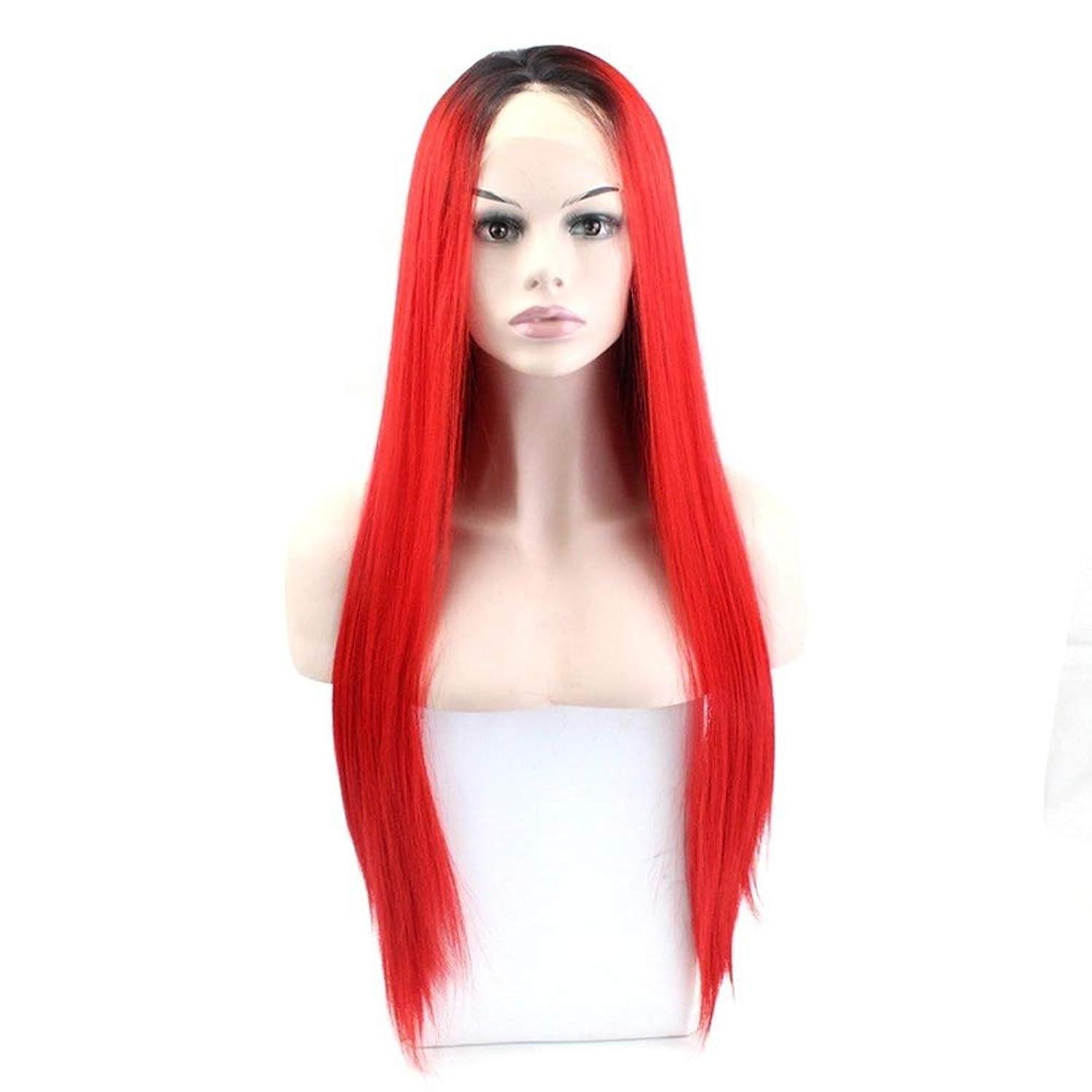 に免除シンプトンZXF ヨーロッパとアメリカのかつら女性のフロントレース化学繊維かつらレースのかつら長い髪のワインレッドの高温シルクのかつらを染めることができます 美しい